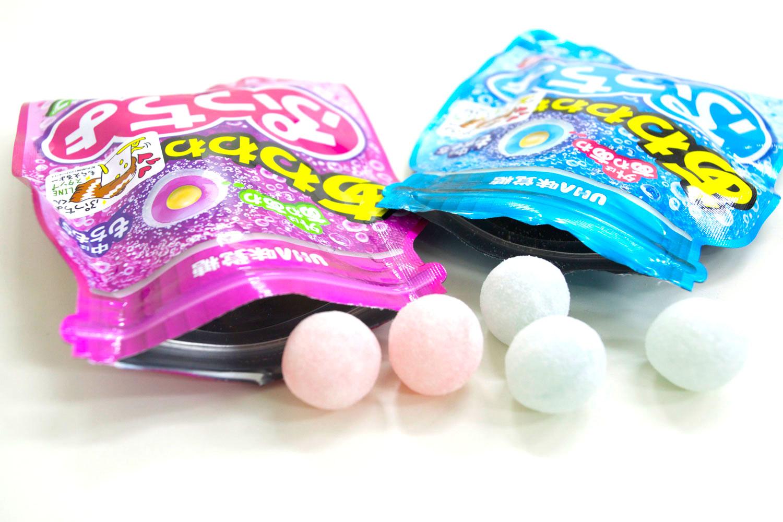 Puncho balls